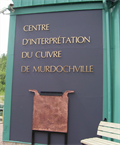 Image for Mine de Murdochville, Gaspésie