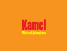 Kamel Great Adventure