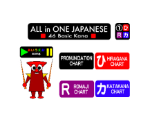 All In One Japanese