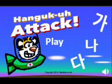 Hanguk-uh Attack (iPhone Edition)