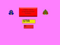 DunwoodyL_2 Player Game