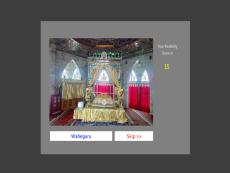 Positivity Game App, Gurudwara Betma Sahib, Indore (Baoli Sahib)