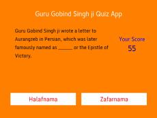 Guru Gobind Singh ji Quiz App