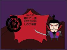 Oda Clan:Shinobi Training