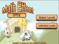 G?? Math learing