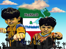 Homod And Thnian are Super Boy In Kuwait City