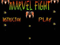 Marvel Fight