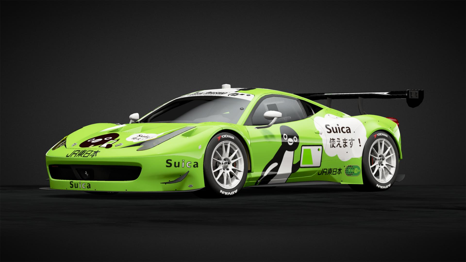 Suicaペンギン Car Livery By Mussan321 Community Gran Turismo