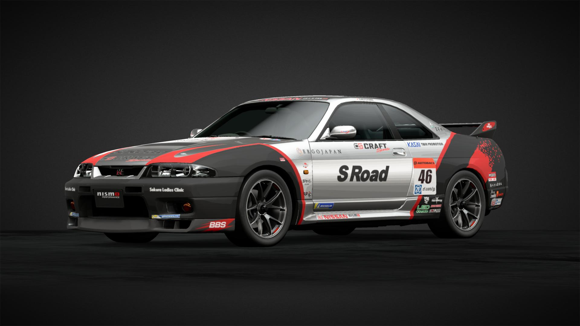 R33 Gtr S Road Edition Car Livery By Kya Xaser Community Gran Turismo Sport