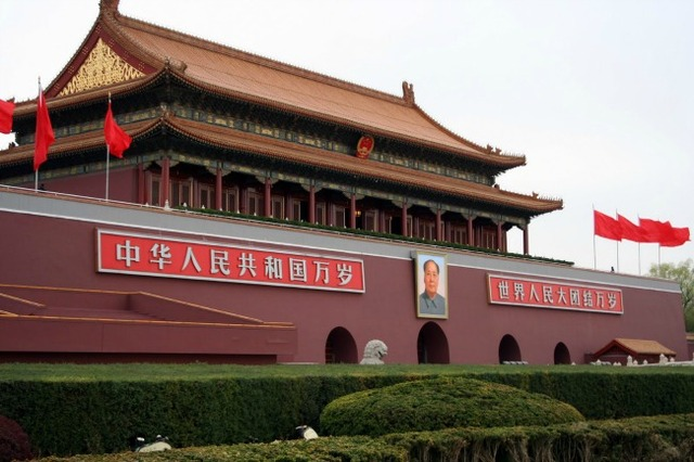10 Interesting Facts About The Forbidden City