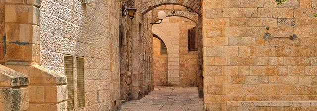 stoned-houses-jewish-quarter-historic-jerusalem.jpg