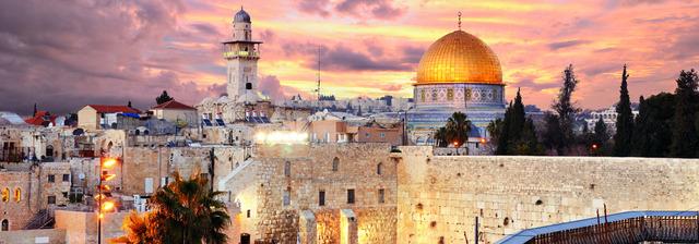 old-city-jerusalem.jpg