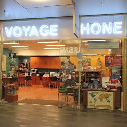 Voyage Hone Au Palais Des Congres De Mtl