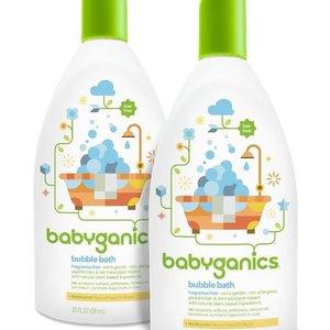 Babyganics baby bath babyganics baby bubble bath fragrance free 20oz bottle pack of 2