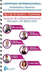 Cartaz do I Simpósio Internacional Superações e Desafios dos Transtornos da Aprendizagem