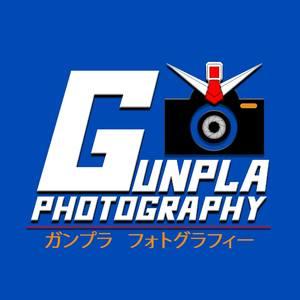 gunplaphotos