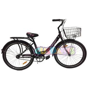 Bicicleta Rodado 26 Paseo Dama Canasto Asiento Confortable