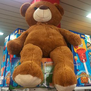 Oso Peluche Gigante Extra Suave Regalo Ideal 150cm