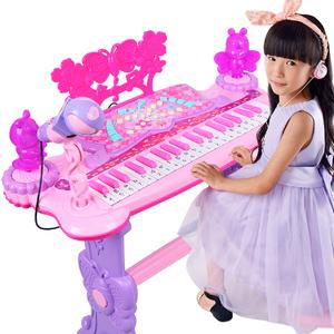 Piano Musical Beauty Banquito Microfono 28 Funciones