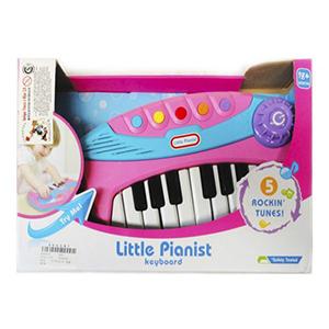 Piano Musical a Bateria