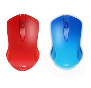 Mouse inalámbrico Noganet NGM-680 Rojo-Celeste