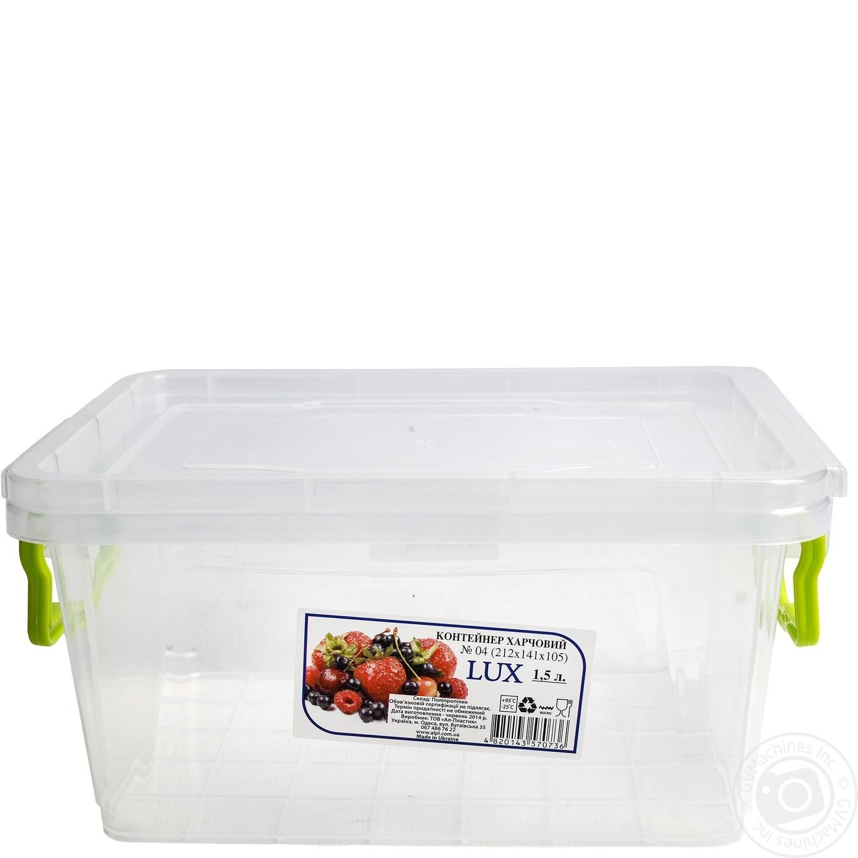 Контейнер пищевой Lux №4 с крышкой 212*141*105мм 1,5л