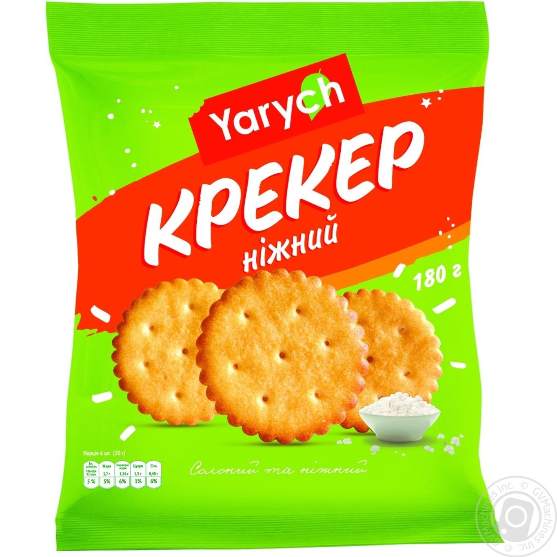 Крекер Yarych Нежный 180г