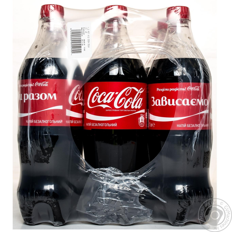 Напиток Кока-кола сильногазированный 1000мл