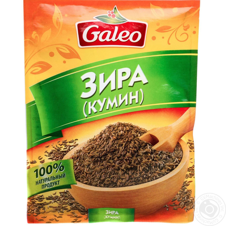 Приправа Galeo Зира (кумин) 10г