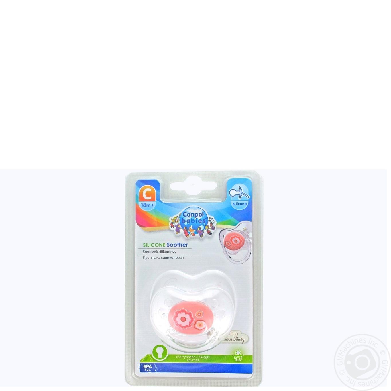 Пустышка Canpol babies силиконовая круглая 18мес+