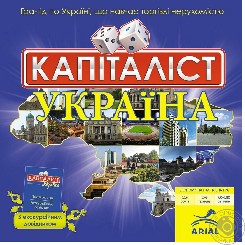 Игра настольная Arial Капиталист Украина