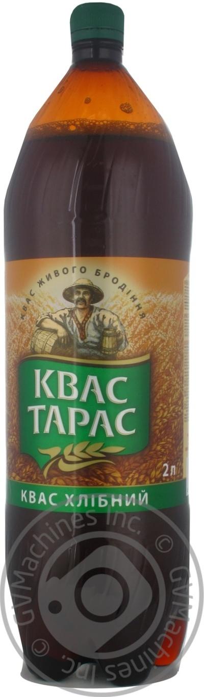 Квас Квас Тарас хлебный живого брожения пастеризованный 2000мл
