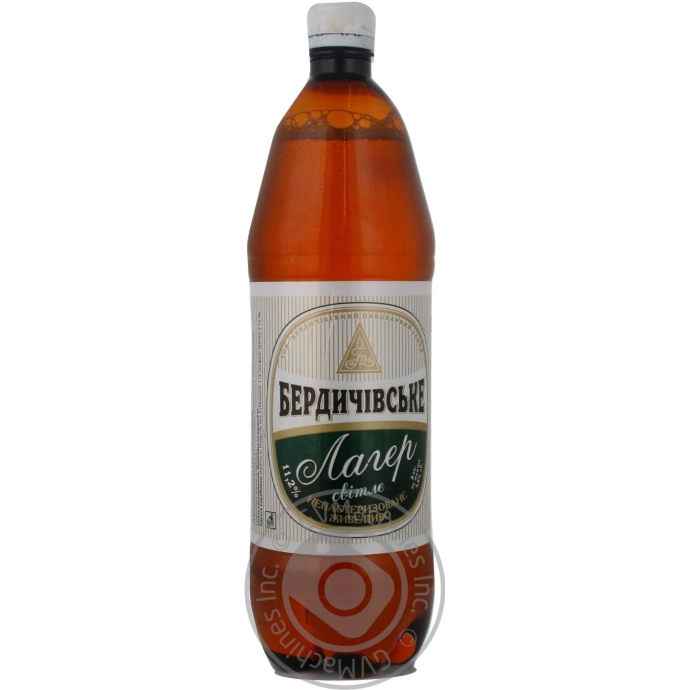Пиво Бердичевское Лагер живое светлое непастеризованное 3.8%об. 1000мл