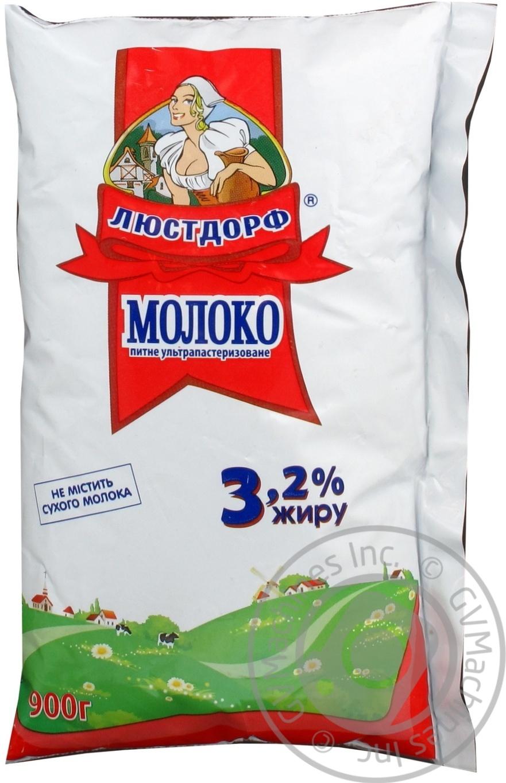 Молоко Люстдорф питьевое ультрапастеризованное 3,2% 900г
