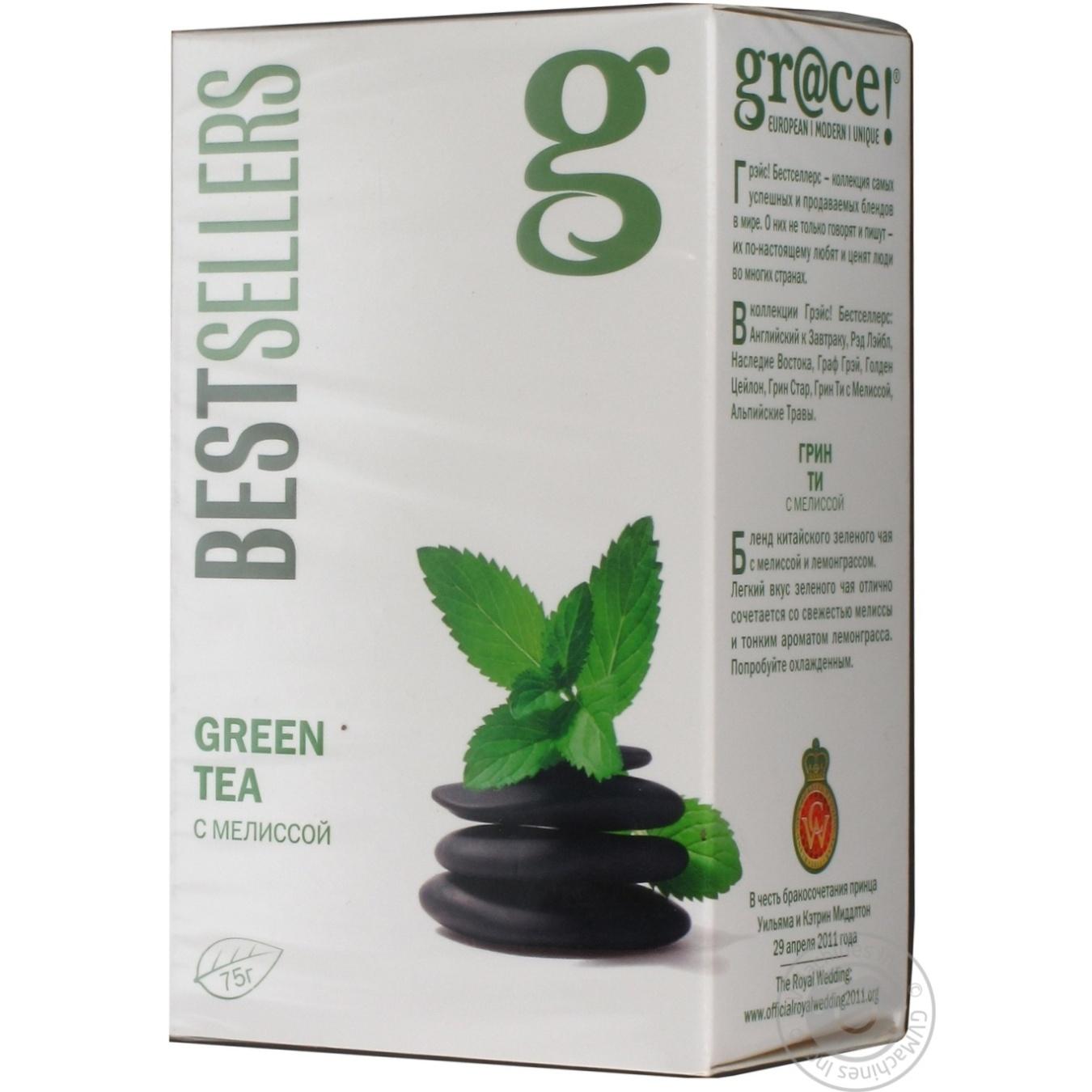 Чай Grace Bestseller зеленый листовой с мелиссой 75г