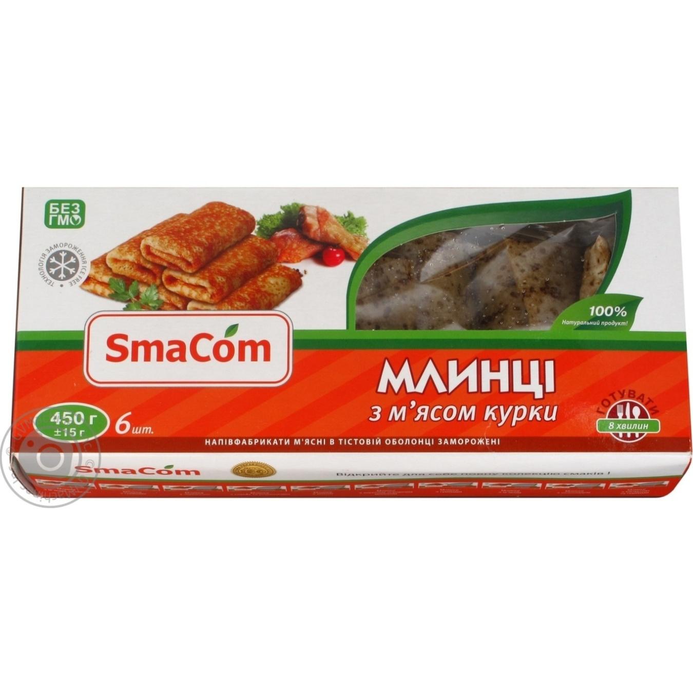 Полуфабрикаты SmaCom Блины с мясом курицы 450г