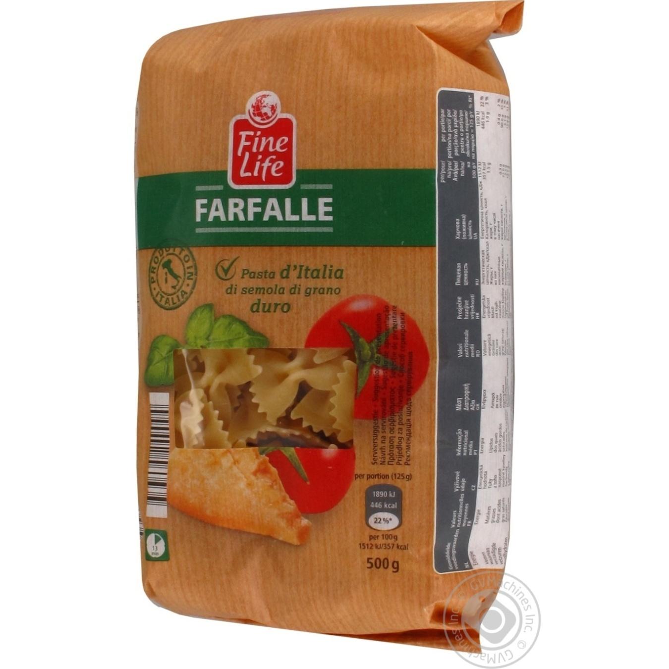 Фарфалле Fine Life из твердых сортов пшеницы 500г