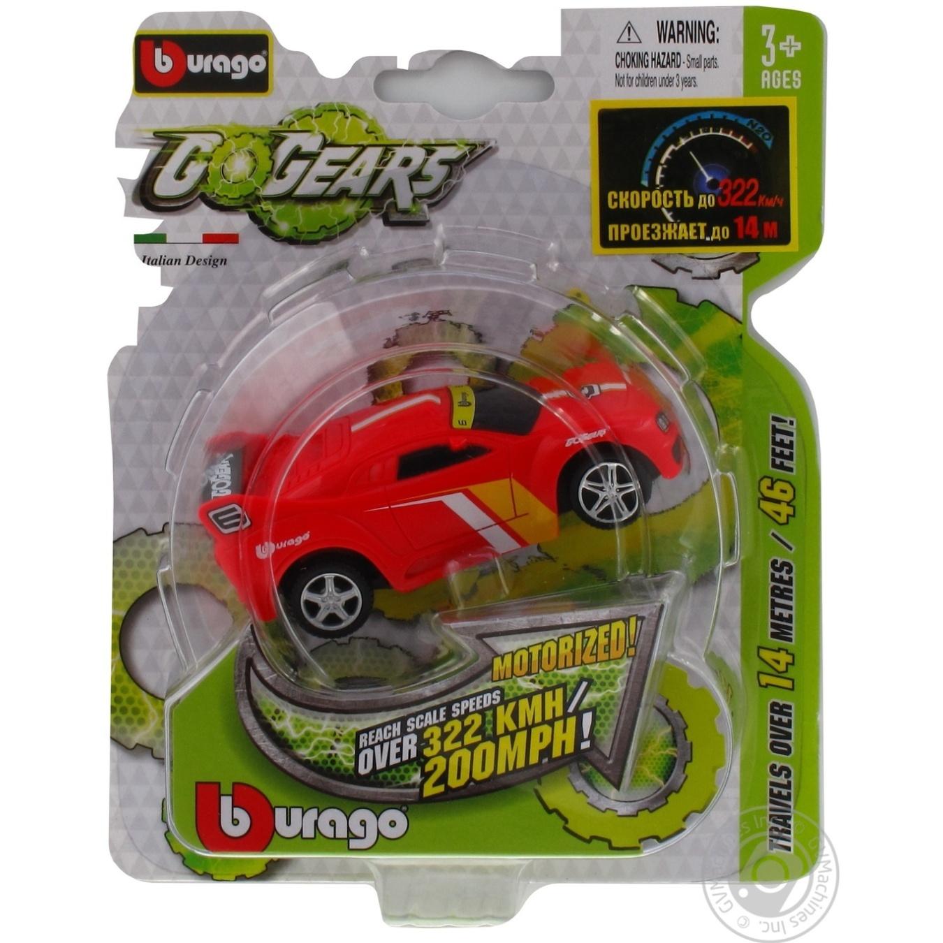 Автомодель Bburago GoGears инерционная