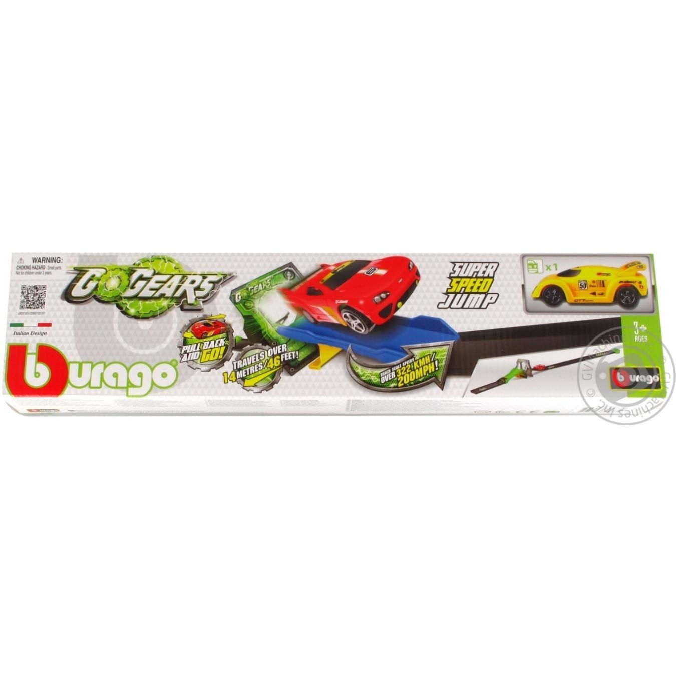 Набор Bburago GoGears скоростной прыжок