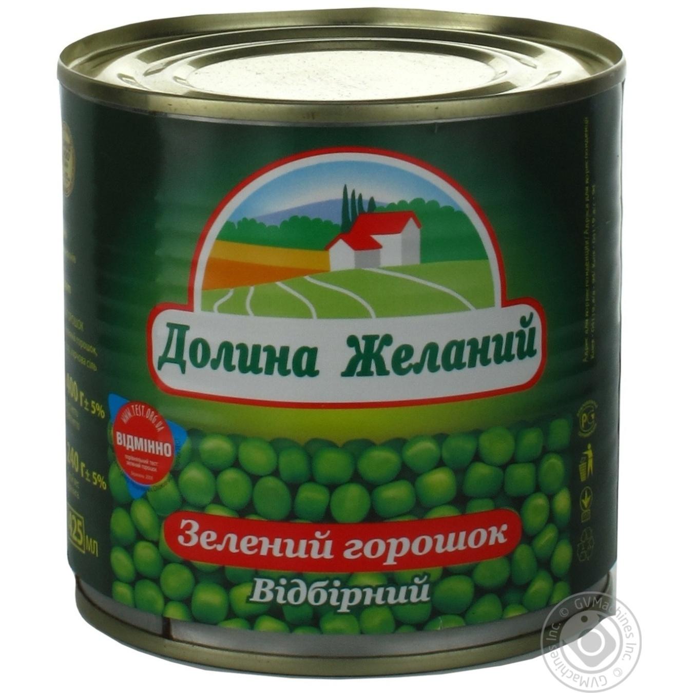 ДЖ ГОРОШОК ЗЕЛЕНИЙ 425МЛ