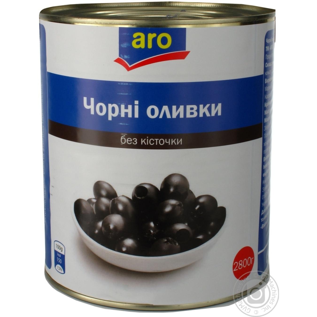 Оливки черные Aro без косточки 2800г