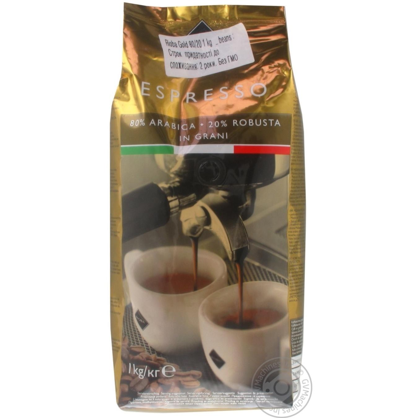 Кофе Rioba Gold Espresso 80% арабика 20% робуста в зернах 1000г