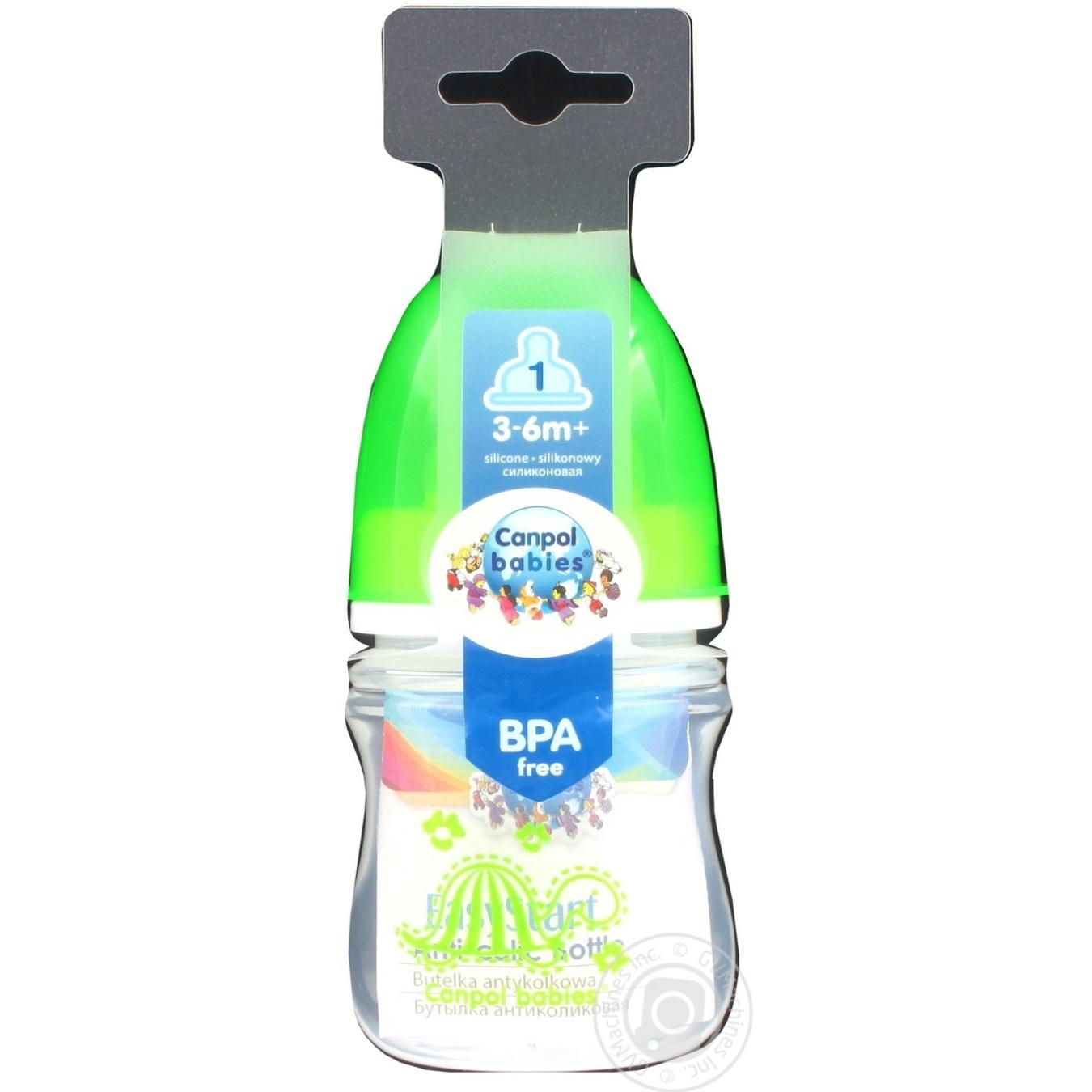Бутылочка Canpol babies Легкий старт цветная 120мл