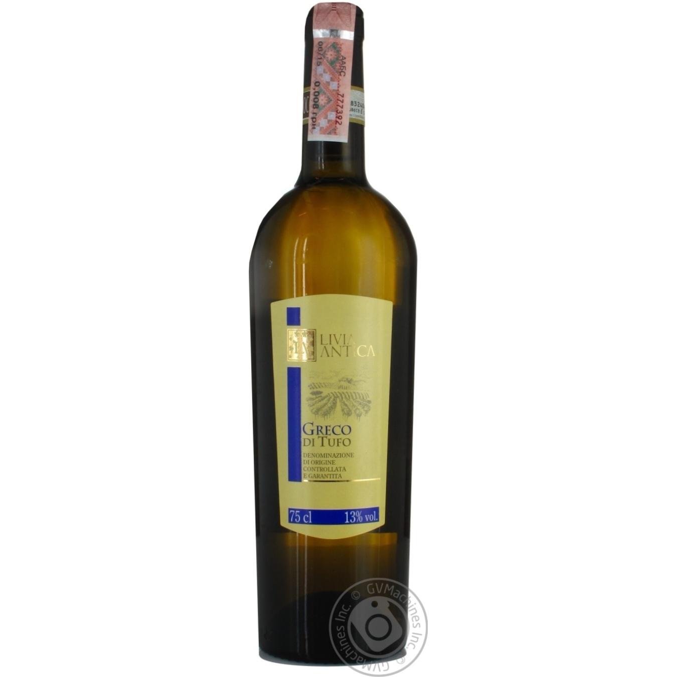 Вино Livia Antica Greco di Tufo белое сухое 0,75л