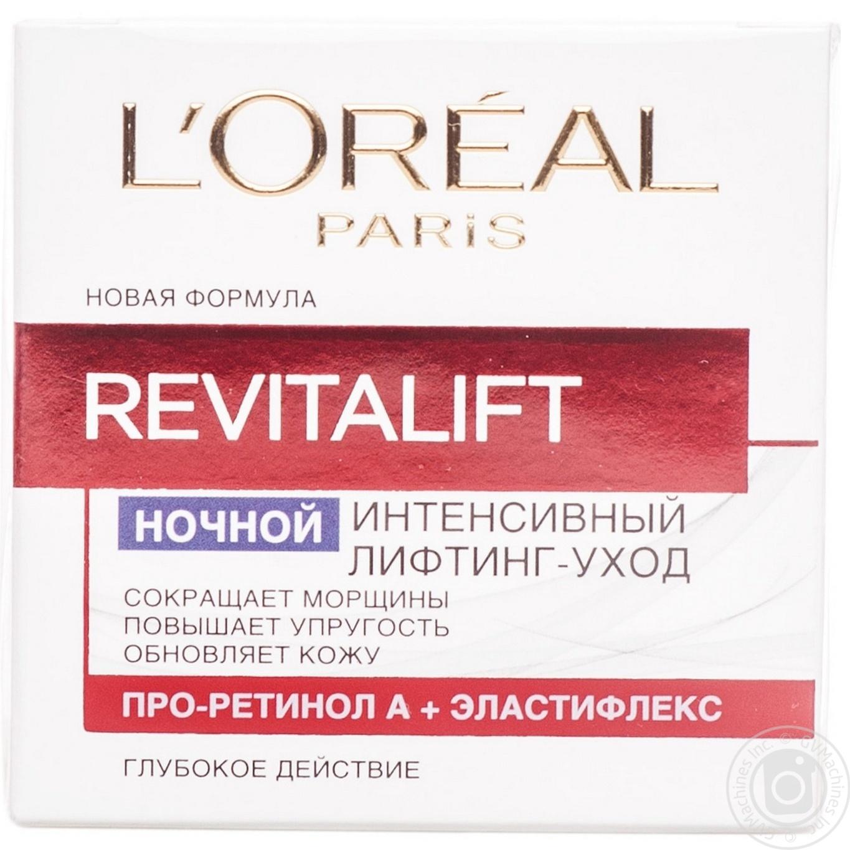 Крем для лица L'Oreal Revitalift ночной 50мл