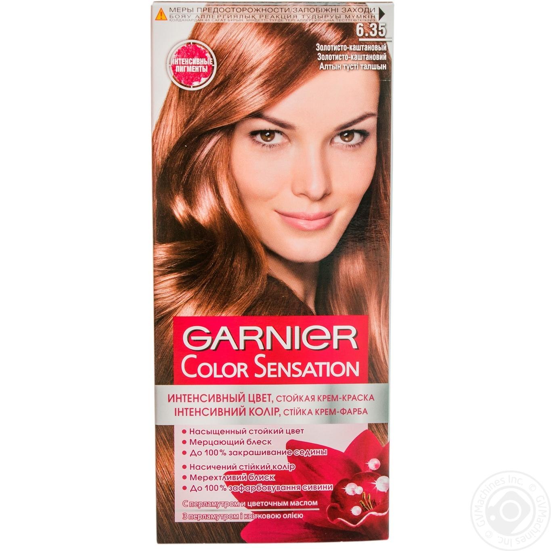 Краска для волос Garnier Color sensation №6.35 золотисто-каштановый 1шт