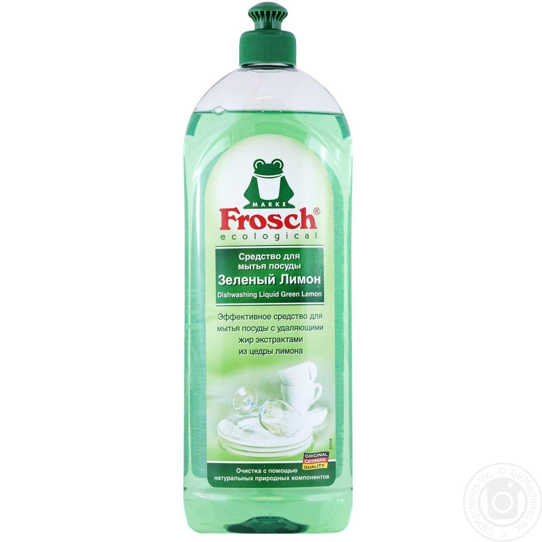 Бальзам для мытья посуды Frosh Зеленый лемон 1л