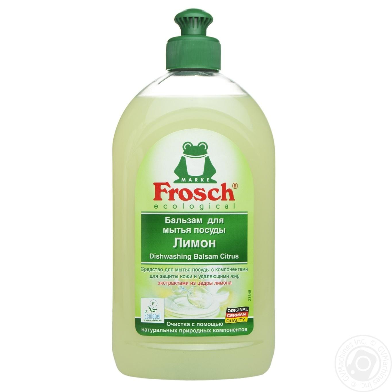 Бальзам Frosch лимон для мытья посуды 500мл