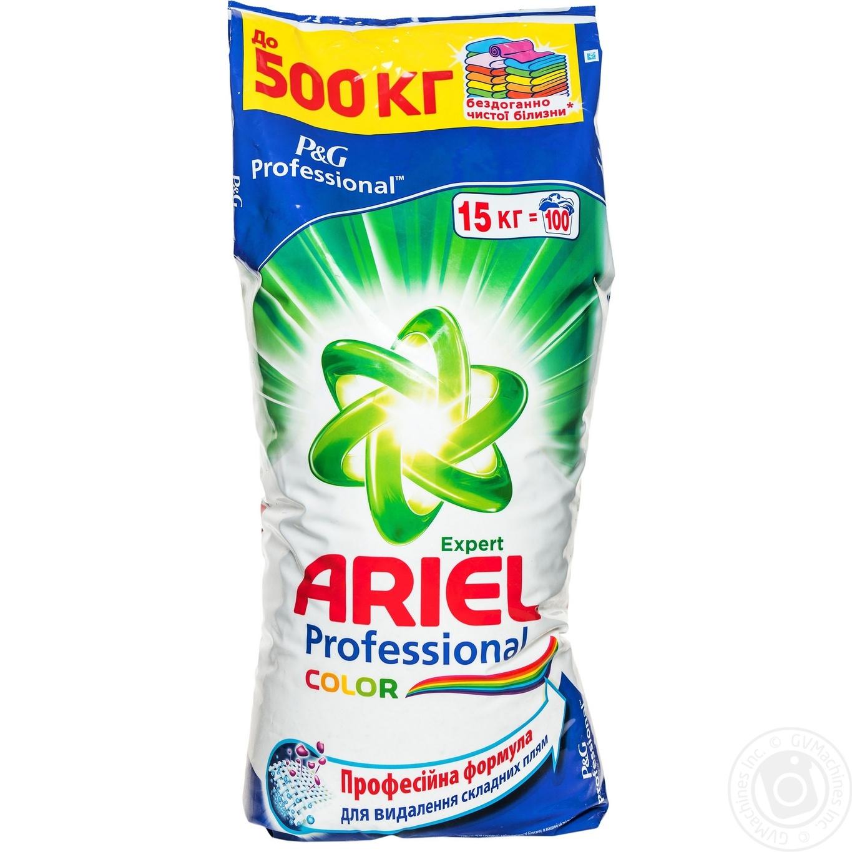 Стиральный порошок Ariel Expert Color автомат 15000г