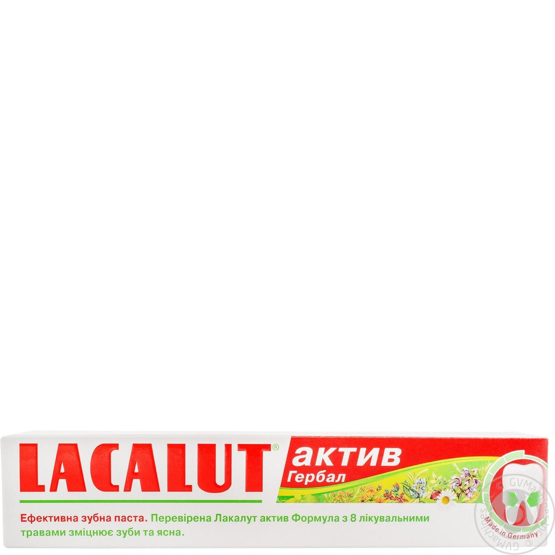 LACALUT АКТИВ ГЕРБАЛ  З.П.75МЛ